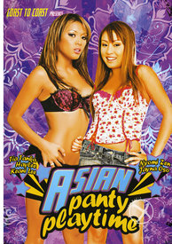 Asian Panty Playtime (disc)
